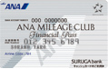 ANA_MILLAGE_CLUB_FINANCIAL
