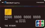 recruitcard-jcb