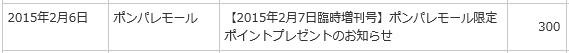 2015y02m14d_103707822