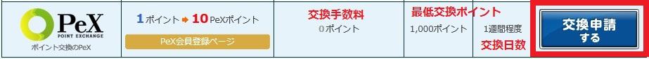 2015y03m19d_180830185