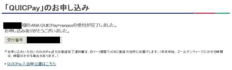 2015y04m01d_100748083