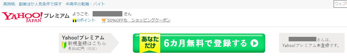 screenshot_20161017065558