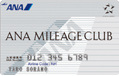 ANA_MILLAGE_CLUB