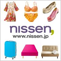 nissen
