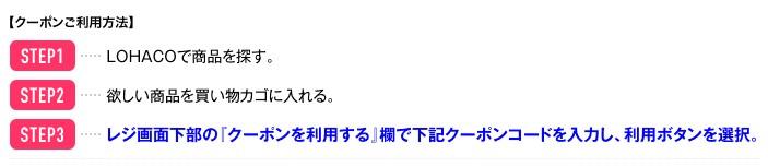 2014y12m04d_195231408
