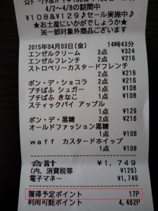 2015-04-03 15.40.54